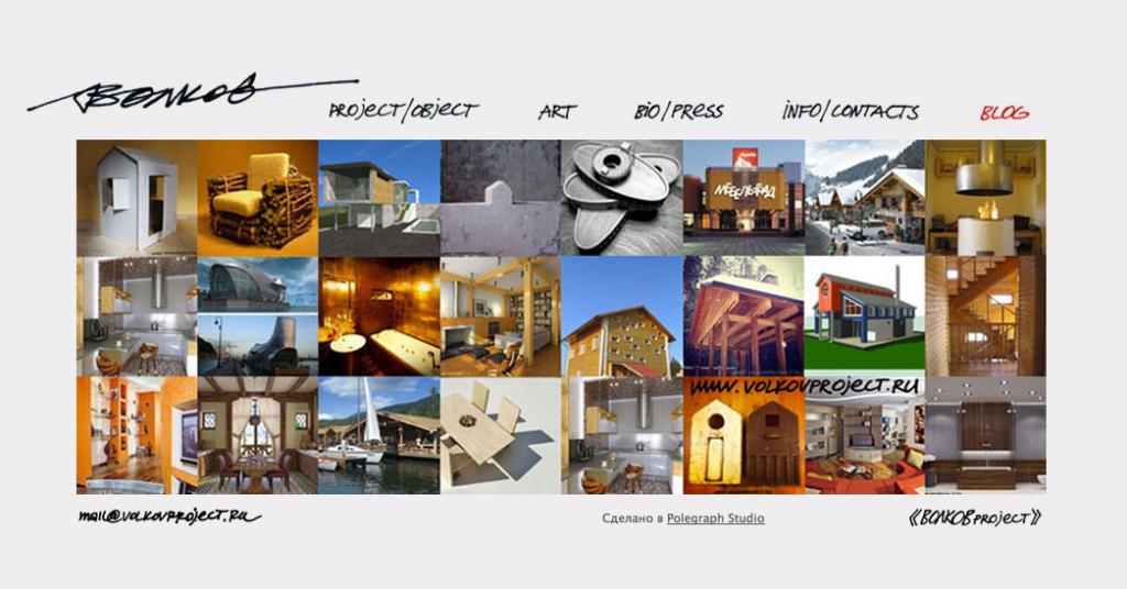 designer_andrey_volkov_volkovproject