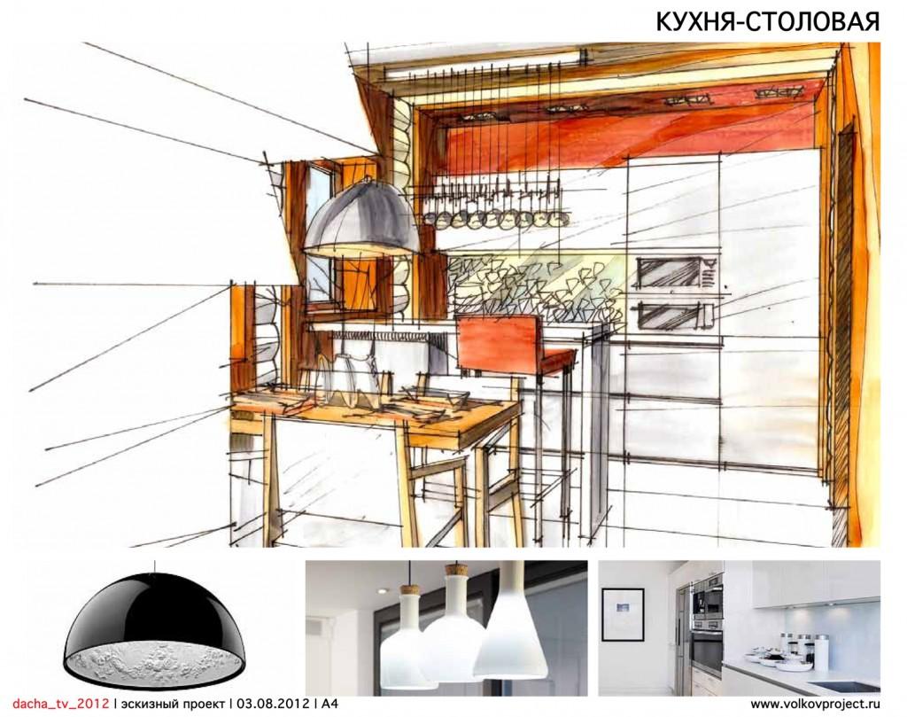 andrey_volkov_peredelka_tv_5