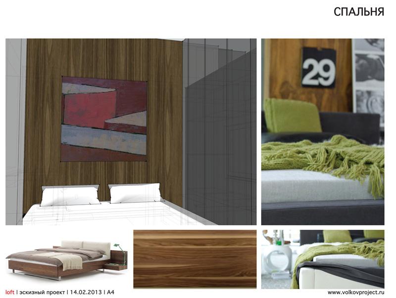 flat interior-design project | andrey volkov architect and designer