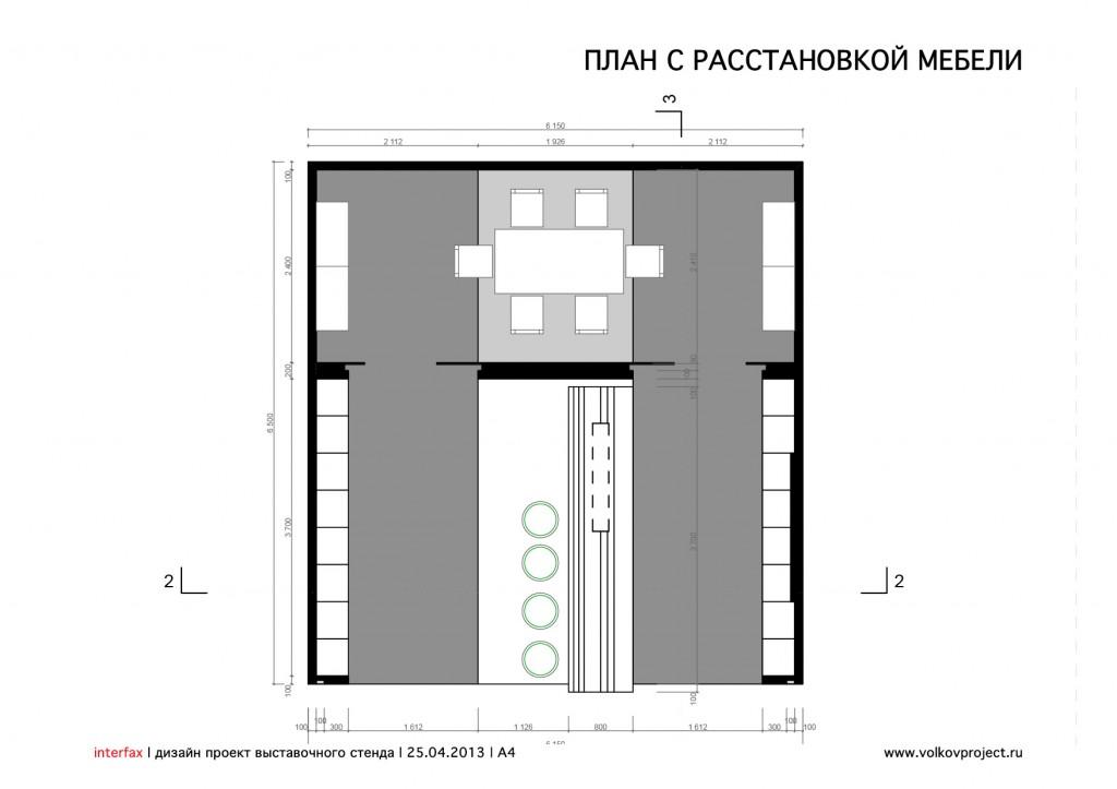 volkovproject_interfax_buklet_project