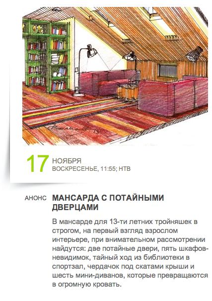 andrey_volkov_dachny_otvet