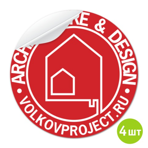 architecture_design_volkovproject_ru_5