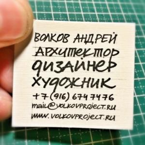 volkov_viz