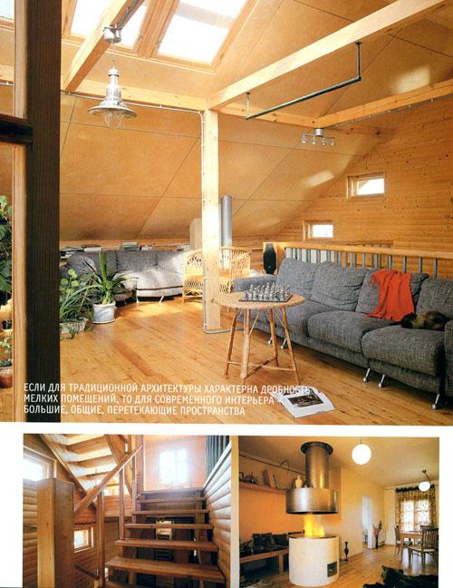 Дом в традициях деревянного зодчества. Архитектор Андрей Волков (интерьер мансарды)