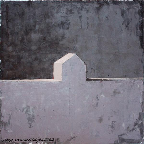 андрей wervolk волков | дом, холст, масло, 100х100, 2010